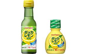 飲む キレート タイミング レモン