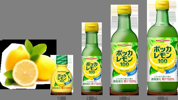 レモン 果汁 効果 レモン入りの水は本当に健康に効果があるのか?|ハーパーズ