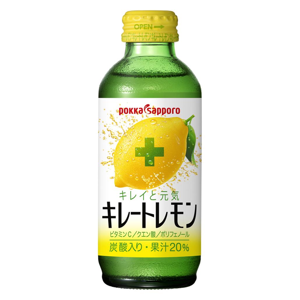 ~ レモンの果実をイメージした瓶でリニューアル ~『キレートレモン』2014年3月3日(月)から全国で発売