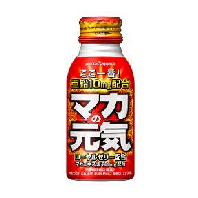 【悲報】医者「栄養ドリンクは寿命の前借りなので、できるだけ飲まない方がいいです」 - かれっじライフハッキング